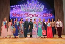 Мисс Чаусы-2019
