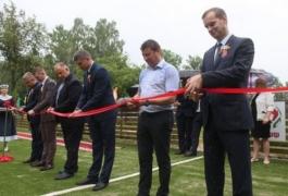 Открытие мини-футбольного поля